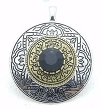 PREMIER DESIGNS Rhinestone Embossed Silver Bronze Tone Enhancer Pendant - $24.75