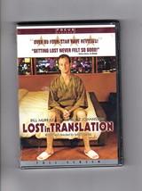 LOST IN TRANSLATION DVD Full Screen Edition Bill Murray Scarlet Johansso... - $7.47