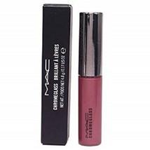 2 x MAC Chromeglass Lip Gloss Technobeet NIB - $14.99
