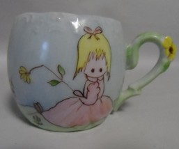 Hand Painted Antique Child's Tea Cup HILLARY CHRISTMAS 1972 Girl Duck Owl - $21.78