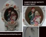 Sankyo nativity egg web collage thumb155 crop