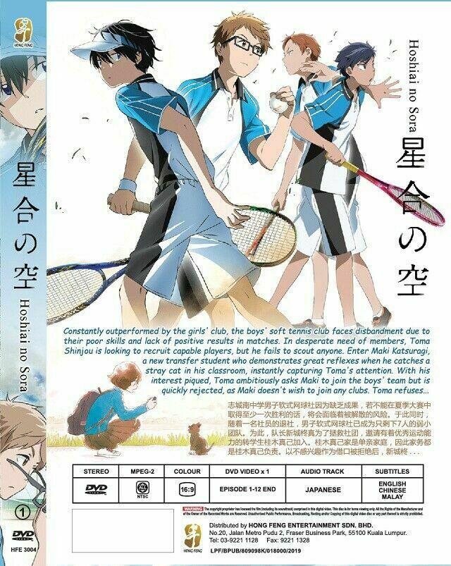 Hoshiai No Sora (1-12End) DVD English subtitle & All region Ship From USA