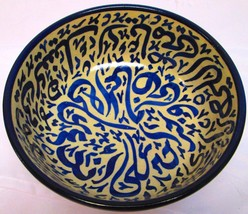 Moroccan Hand Painted Medium Ceramic Black Fes Bowl - $1.317,51 MXN