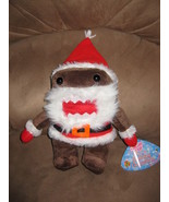 "BROWN SANTA HAT DOMO Brand New Licensed Plush With Tags Sugar Loaf 11"" J... - $11.99"