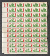 Football 1868-1969, Sheet of 6 cent stamps, 50 stamps - $7.50