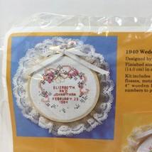 "Wedding Rings Cross Stitch Kit Creative Circle #1940 5.5"" - $8.79"