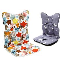 Cotton Baby Stroller Pram Pushchair Liner Cover Mat Car Seat Chair Cushio - $52.00