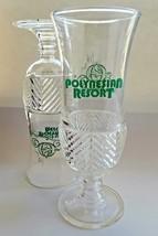 TWO Disney Polynesian Resort 25th Anniversary Drinking Cup.  Hurricane/Daquiri - $15.00