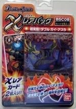 Battle Spirits X Rare pack [ultra-awakening! Double Guy Asura] pack sepa... - $7.59
