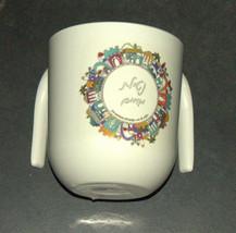 Judaica Bamboo Organic Off White Hand Washing Cup Netilat Yadayim Jerusalem image 4