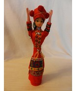 """Chinese Doll In Traditional Dress from 1989 from Save of China 11.5"""" Tall - $22.28"""