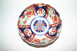 Vintage Hand Painted Serving Bowl 1940's or 1950's - $42.08