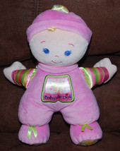 "Baby's 1st Doll Pink Girl Fisher-Price 2008 Lovey Plush Toy Rattles 12"" ... - $14.80"