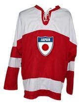 Custom Name # Team Japan Retro Hockey Jersey New Red Any Size image 1