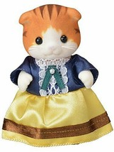 *Mother of Sylvanian Families dolls maple cat - $10.48