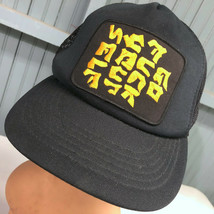 VTG 90's Go F**k Yourself Novelty Snapback Black Mesh Trucker Baseball H... - $33.63