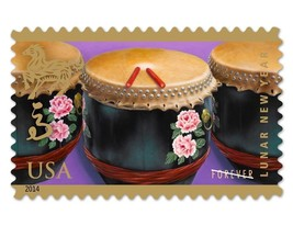 2014 49c Year of the Horse, Chinese Drums Scott 4846 Mint F/VF NH - $1.38