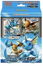 *Pokemon card game Sun & Moon starter set water Showers GX - $28.94