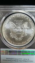 2020 (P) Silver Eagle PCGS MS 69 FS Emergency Issue White Spots Actual Coin 8102 image 4