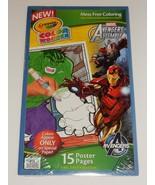 Crayola Color Wonder Marvel Avengers Poster Pages  SEALED - $7.59
