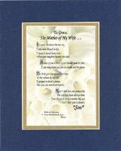 Personalized Touching and Heartfelt Poem for Mothers - [To XXXX,] The Mother of  - $22.72