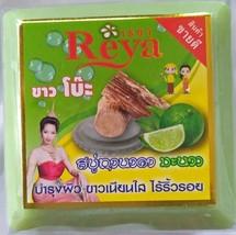 ุ4 Bars Thai Natural Herbal Thanaka & Lemon Soap Healthy Skin Blemish Pi... - $25.89