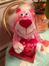 Valentine's Day Tiger Hippo Hot Stuff Pillow Light Up Hop & Bop Friend B... - $29.99