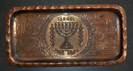 Judaica Israel Vintage Red Copper Tray Menorah Oriental Decor 1960's Wall Hang image 3