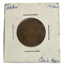 Vintage Japanese Japan 10 Yen Coin - $9.89