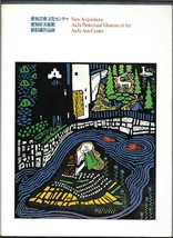 Aichi Prefectural Museum Of Art Selected Acquisitions Catalog-1991-88 pages - $9.50