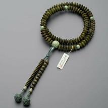 Tendai Buddhist Rosary Mala Juzu Prayer beads Japan Kyoto Ryokudan Sauss... - $274.81