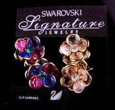 Vintage Swarovski Earrings - 1998 signature cluster flower clip ons - or... - $125.00