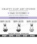 Kawaii Easter Bunnies - SVG DXF PNG & More! - $3.99