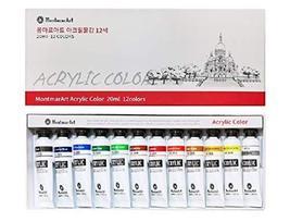 Montmar Art Acrylic Paint Painting 12 Colors Tubes Set 20ml