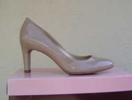New Bandolino Beige Patent Leather Pumps Size 8.5 M - $32.99