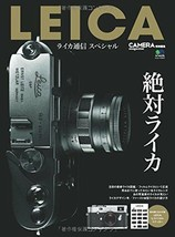 Leica Tushin Special Camera magazine Japanese Book Special editing - $30.47