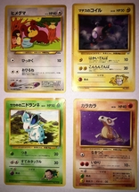 VTG 1996 Pocket Monsters TCG - Lot of 4 Rare Character Cards (L) - $34.95