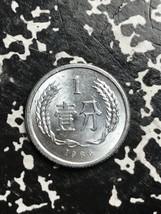1986 China 1 Fen Lot#X8480 High Grade! Beautiful!  - $4.00
