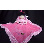 """Little Diva/Born to Shop Rattle Lovey Security Blanket Reversible Pink 14"""" - $18.57"""