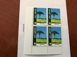 San Marino Trees L.50 block mnh 1997   stamps - $1.95