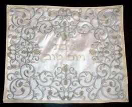 Shabbat Jewish Challah Bread Cover White Silver Gold Dove Pomegranate Embroidery