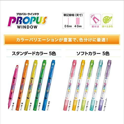 Mitsubishi Pencil fluorescent pen professional path window 5-color PUS-102T.5C