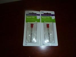 (2) Flents Eyewear Eye Glasses Repair kit, with Magnifying Glass - 2 Pack - $9.99