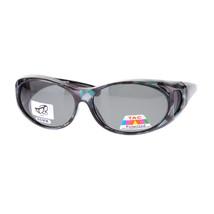 Womens Plastic Narrow Oval Fit Over Glasses Polarized Anti Glare Sunglasses - £9.19 GBP+