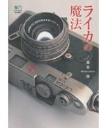Leica Book Charm and Magic of Leica Japan 2008  - $53.90
