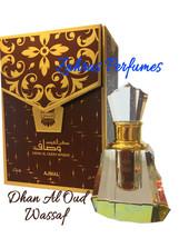 Dhan Al Oud Wassaf 3ml Pure blend of Indian & Cambodi Oudh Oils Long Las... - $60.00