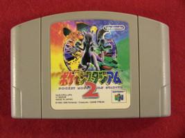 Pokemon Stadium 2 (Nintendo 64 N64, 1999) Japan Import - $7.54