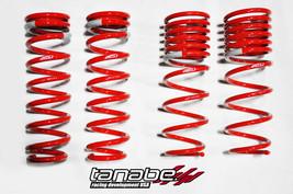 Tanabe TDF055 DF210 Lowering Spring for 2002-2006 Nissan Sentra B15/SE-R - $192.99
