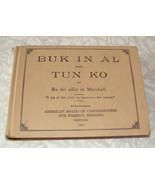 Buk In Al Kab Tun Ko Morning Mission Songbook 1961 Jesus Christianity - $17.99