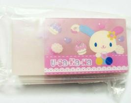 Usahana Eraser SANRIO Translucent Cute Rare - $16.70